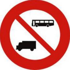 biển báo cấm xe tải 107