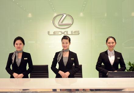 Đại lý Lexus