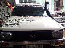 Cần bán lại xe Toyota 4 Runner đời 1995, màu trắng, nhập khẩu chính hãng giá 140 triệu tại Bình Thuận
