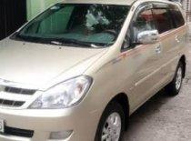 Bán Toyota Innova G đời 2007 xe gia đình  giá 480 triệu tại Phú Yên
