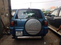 Bán xe Toyota RAV4 sản xuất năm 1996, nhập khẩu giá 235 triệu tại Đồng Tháp