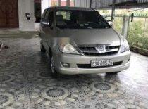 Cần bán xe Toyota Innova G đời 2006, màu bạc xe gia đình, 345tr giá 345 triệu tại Tiền Giang