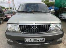Bán Toyota Zace GL đời 2005, máy êm ru giá 245 triệu tại Cần Thơ