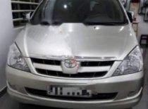 Bán xe Toyota Innova đời 2007 giá 360 triệu tại Trà Vinh