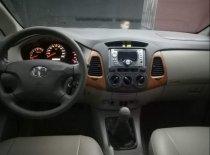 Bán ô tô Toyota Innova G năm sản xuất 2011, giá chỉ 395 triệu giá 395 triệu tại Hà Nội