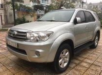 Cần bán xe Toyota Fortuner V 2.7 4x4 2011, màu bạc, xe nhập, 570 triệu giá 570 triệu tại Hà Nội