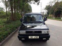 Bán xe Toyota Zace sản xuất năm 1997, nhập khẩu Nhật Bản đẹp như mới giá 48 triệu tại Bắc Ninh