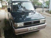 Bán Toyota Zace đời 1997, nhập khẩu, giá tốt giá 70 triệu tại Tp.HCM