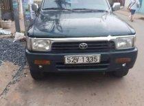 Bán ô tô Toyota Land Cruiser đời 1996, nhập khẩu   giá 65 triệu tại Tp.HCM