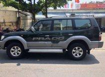 Cần bán xe Toyota Land Cruiser Prado, đời 1998 bản GX full option, 4 máy 2.700cc, số sàn, 2 cầu giá 268 triệu tại Đà Nẵng