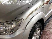 Bán xe Toyota Fortuner sản xuất 2011, màu bạc, máy móc nguyên bản giá 575 triệu tại Hà Tĩnh