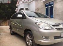 Cần bán xe Toyota Innova G sản xuất năm 2008, màu bạc  giá 345 triệu tại Tuyên Quang