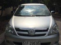 Cần bán lại xe Toyota Innova 2.0G đời 2008, màu bạc xe gia đình giá 350 triệu tại Tp.HCM