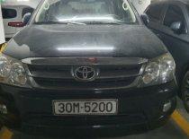 Xe Toyota Fortuner 2.5 AT 2008, màu đen giá Giá thỏa thuận tại Hà Nội