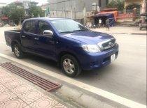 Bán Toyota Hilux sản xuất 2009, xe nhập, điều hoà, gầm bệ, máy móc tốt giá 285 triệu tại Bắc Giang