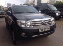 Bán Toyota Fortuner G đời 2011, xe đẹp giá 645 triệu tại Hà Nội