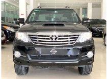 Cần bán xe Toyota Fortuner 2.5 MT đời 2016, trả trước chỉ từ 247tr giá 825 triệu tại Tp.HCM