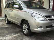 Cần bán Toyota Innova G sản xuất năm 2007 giá tốt giá 318 triệu tại Long An