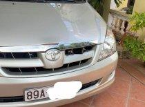 Bán ô tô Toyota Innova G 2006, 285tr giá 285 triệu tại Hưng Yên