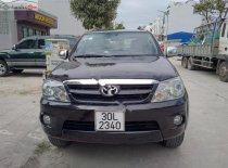 Bán Toyota Fortuner 2.5 AT sản xuất năm 2008, màu đen, nhập khẩu Thái  giá 579 triệu tại Quảng Ninh