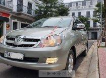 Cần bán Toyota Innova G đời 2007, màu bạc, 310tr giá 310 triệu tại Quảng Ngãi