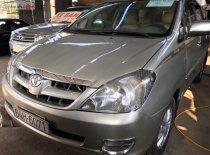 Cần bán xe Toyota Innova G năm sản xuất 2006, màu bạc, giá chỉ 275 triệu giá 275 triệu tại Tiền Giang
