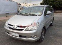 Cần bán Toyota Innova đời 2008, xe gia đình đang sử dụng giá 225 triệu tại Long An