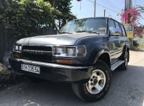Bán xe Toyota Land Cruiser sản xuất năm 1994, nhập khẩu nguyên chiếc giá cạnh tranh giá 245 triệu tại Tp.HCM