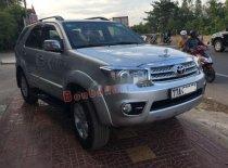 Cần bán Toyota Fortuner 2.5G sản xuất năm 2011, màu xám chính chủ giá cạnh tranh giá 570 triệu tại Bình Định