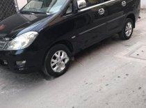 Cần bán xe Toyota Innova G năm 2007, màu đen xe gia đình, 294tr giá 294 triệu tại Tp.HCM
