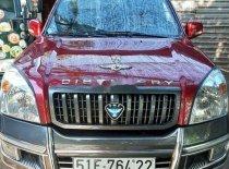 Bán xe Toyota Land Cruiser 2013, màu đỏ ít sử dụng giá 300 triệu tại Tp.HCM