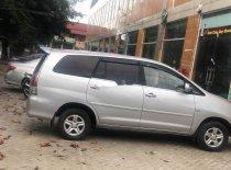 Cần bán lại xe Toyota Innova năm 2006, màu bạc, xe nhập chính chủ giá 205 triệu tại Quảng Ngãi