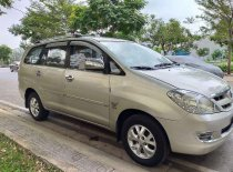 Bán ô tô Toyota Innova G đời 2006, nhập khẩu, 252 triệu giá 252 triệu tại Tp.HCM