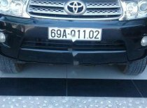 Bán Toyota Fortuner năm sản xuất 2011, màu đen giá 540 triệu tại Tp.HCM