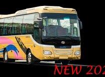 Bán xe khách Samco Isuzu 29 chỗ ngồi bầu hơi máy đẩy - 06 bầu hơi giá 2 tỷ 195 tr tại Tp.HCM